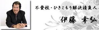 2933_hikikomori.JPG
